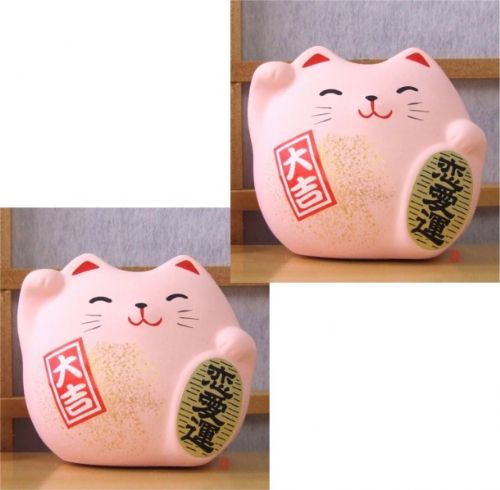 Two Maneki Neko Feng Shui Lucky pink cats for love and happiness
